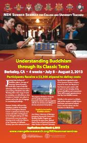 MRC NEH Summer Seminar 2013 Flyer